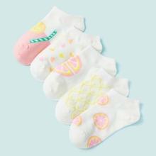 Vielfarbig Obst & Gemuese Casual  Socken