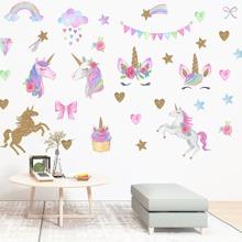 Unicorn Print Wall Sticker