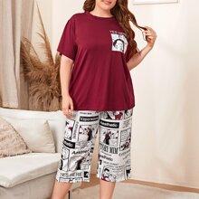Plus Letter and Figure Graphic Top & Pop Art Print Pants PJ Set