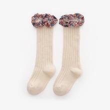 1pair Baby Ruffle Trim Ribbed Socks