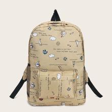 Allover Sailboat & Letter Graphic Backpack