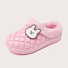Toddler Girls Quilted Fluffy Slippers
