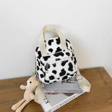 Cow Print Fluffy Backpack