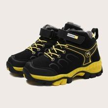 Maedchen Sneakers mit Farbblock