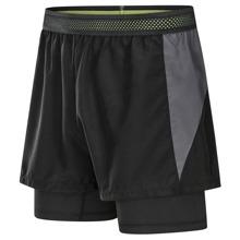 Men Contrast Panel Athletic Shorts