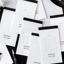 1 Stueck Zufaelliges einfaches Notizbuch