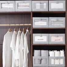 1pc Random Clothes Storage Box