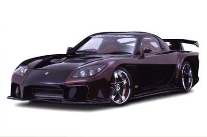 VeilSide Fortune Model Complete kit FRP Mazda RX7 FD3S 1993-2002