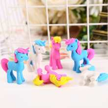 1pc Unicorn Shaped Random Eraser