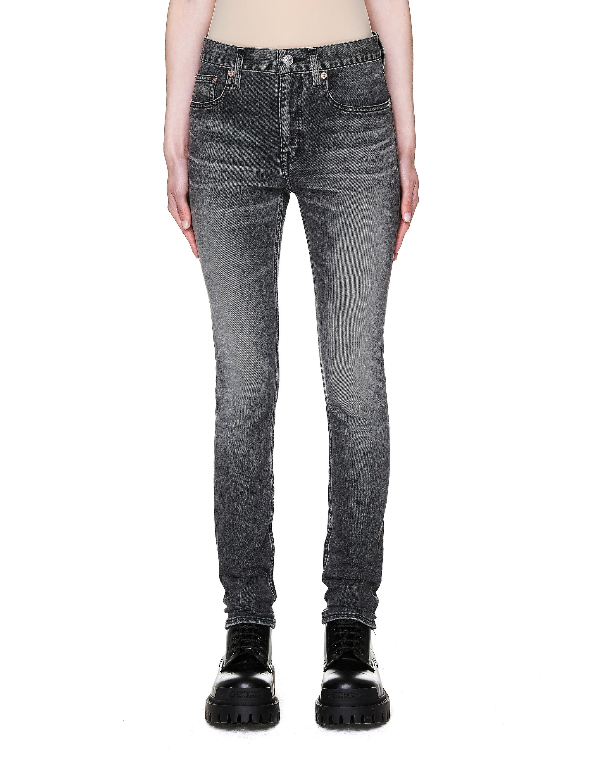 Balenciaga Grey Skinny Jeans
