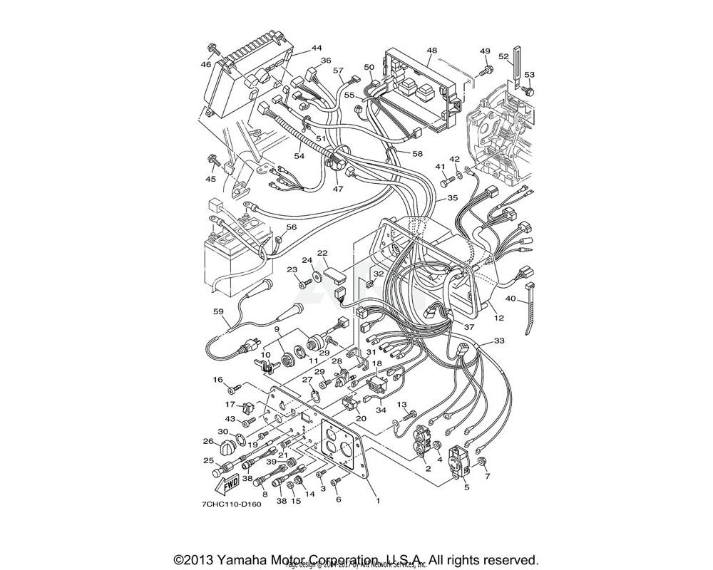Yamaha OEM 7WL-87213-01-00 COVER, CONTROL BOX