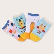 4 pares calcetines patron dibujos animdos