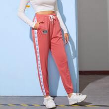 Side Panel Letter Patched Drawstring Sweatpants