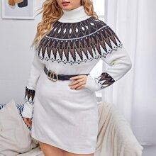 Kleid mit Argyle Muster und Stehkragen ohne Guertel