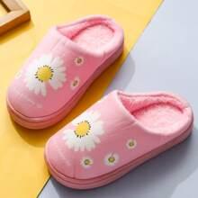 Toddler Girls Daisy Print Slippers
