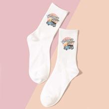 Socken mit Buchstaben & Auto Muster