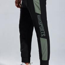 Guys Letter Graphic Drawstring Sports Sweatpants