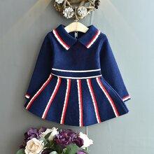 Kleid mit Streifen und ausgefrastem Saum