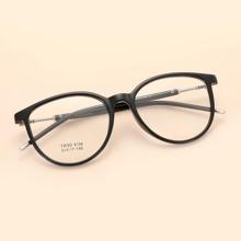 1pair Minimalist Eyeglasses