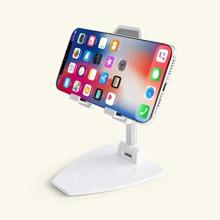 Foldable Desktop Phone Holder