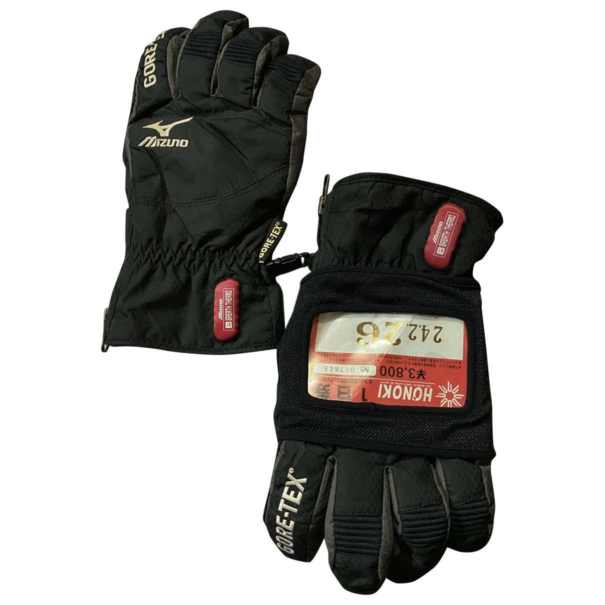Mizuno \N Black Gloves for Men M International