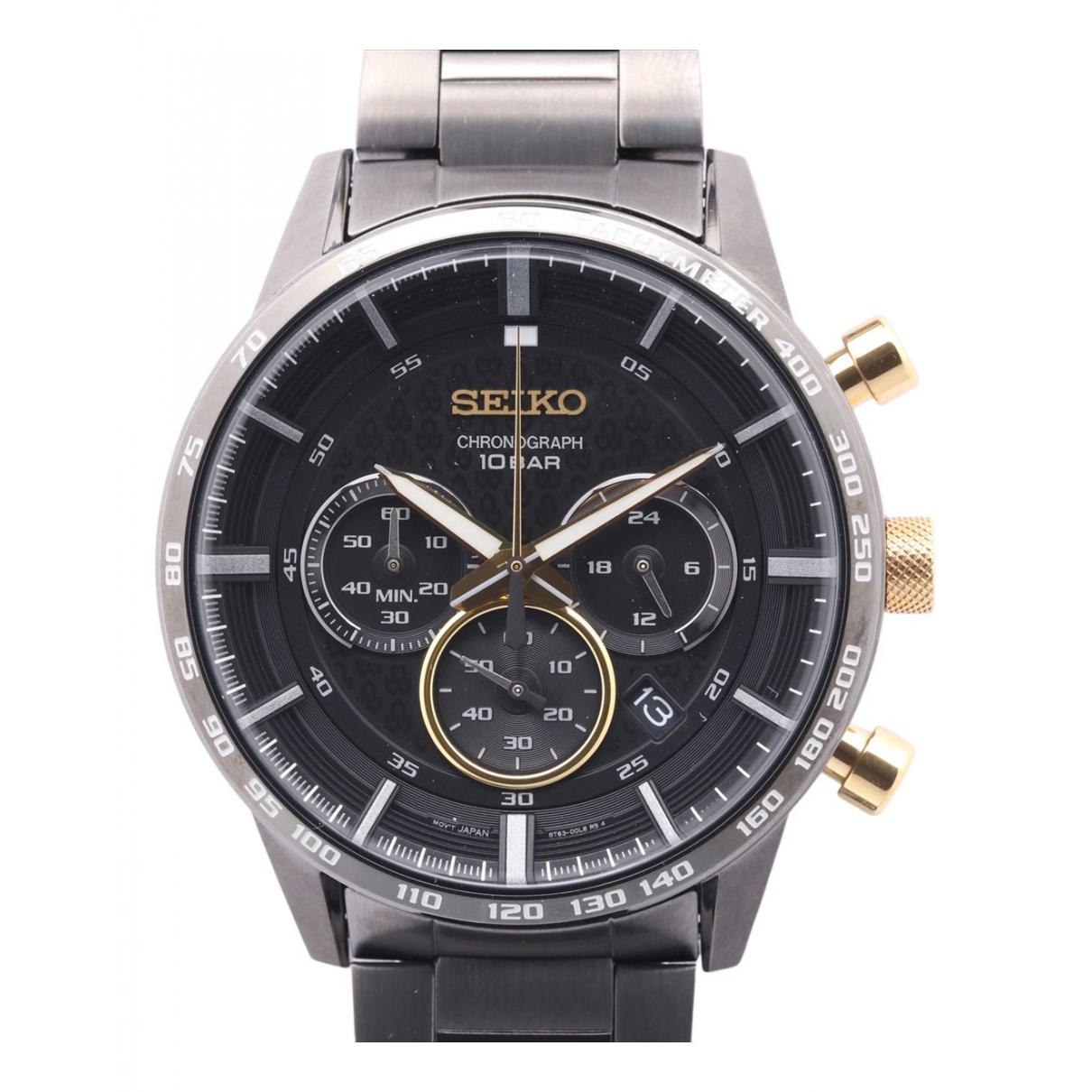 Seiko \N Uhr Silber
