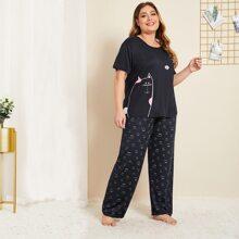Conjunto de pijama con estampado de gato - grande