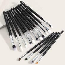 15pcs Eye Soft Makeup Brush