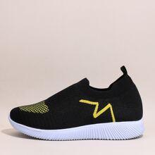 Slip On Strick Sneakers