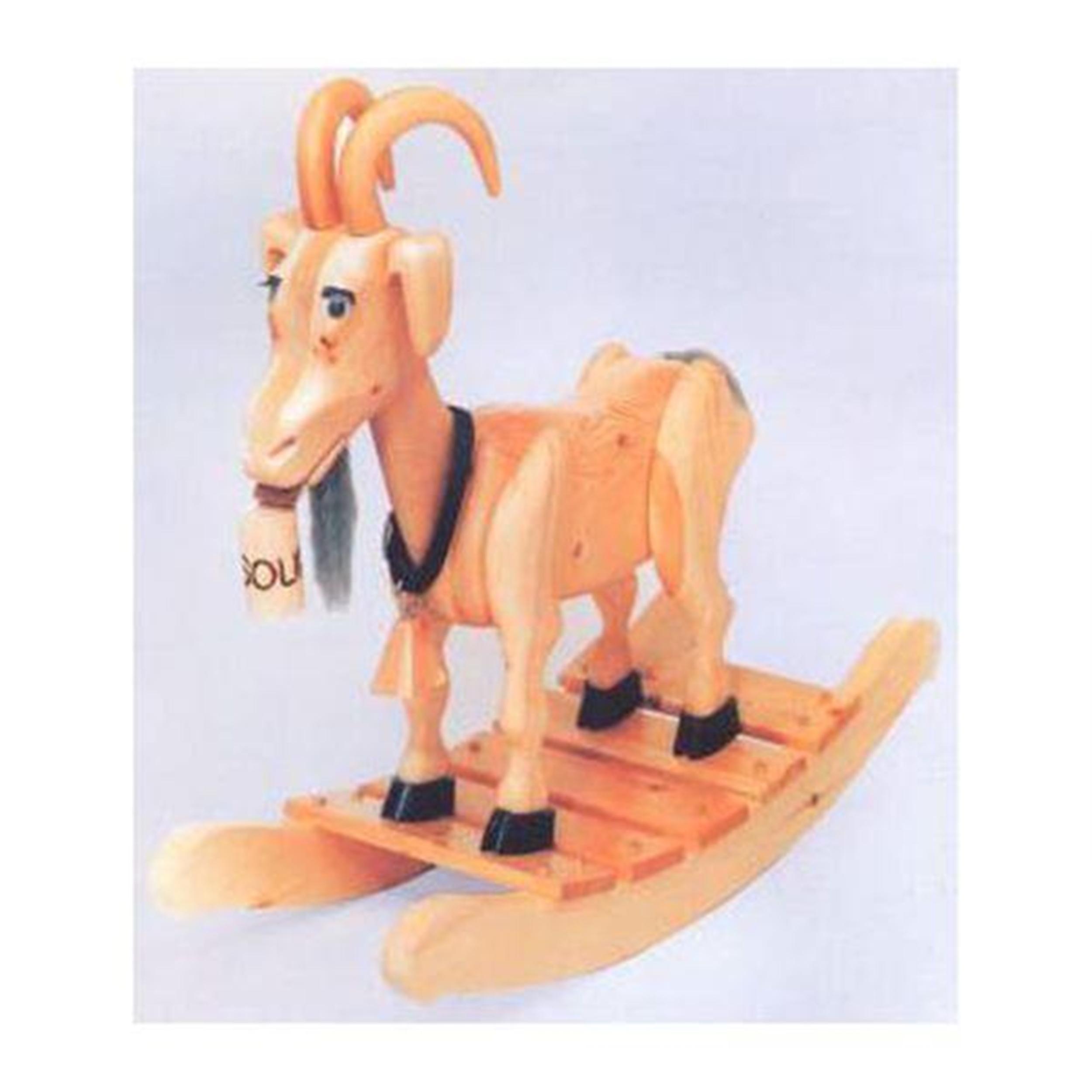 Woodworking Project Paper Plan to Build Bill E. Goat Rocker