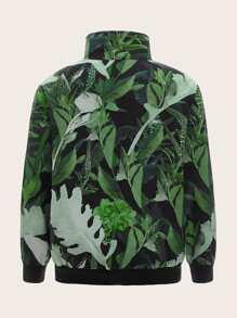 Winddichte Jacke mit Stehkragen, botanischem Muster und Reissverschluss
