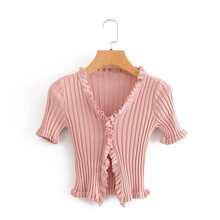 Frill Trim Ribbed Knit Cardigan