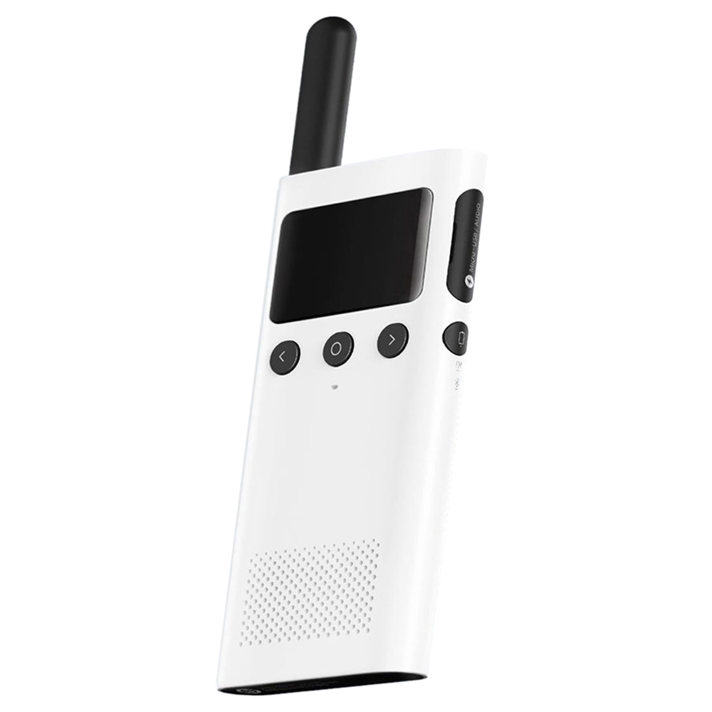 Xiaomi 1S Outdoor Walkie Talkie Location Sharing Mobile Phone Writing Frequency FM Radio - White