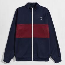 Men Zipper Placket Colorblock Sweatshirt