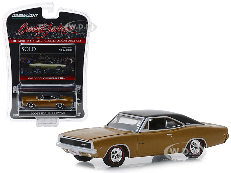 1968 Dodge Charger R/T HEMI (Lot 1310.1) Brown with Black Top