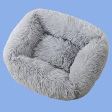 1 Stueck Hund Pluesch Bett