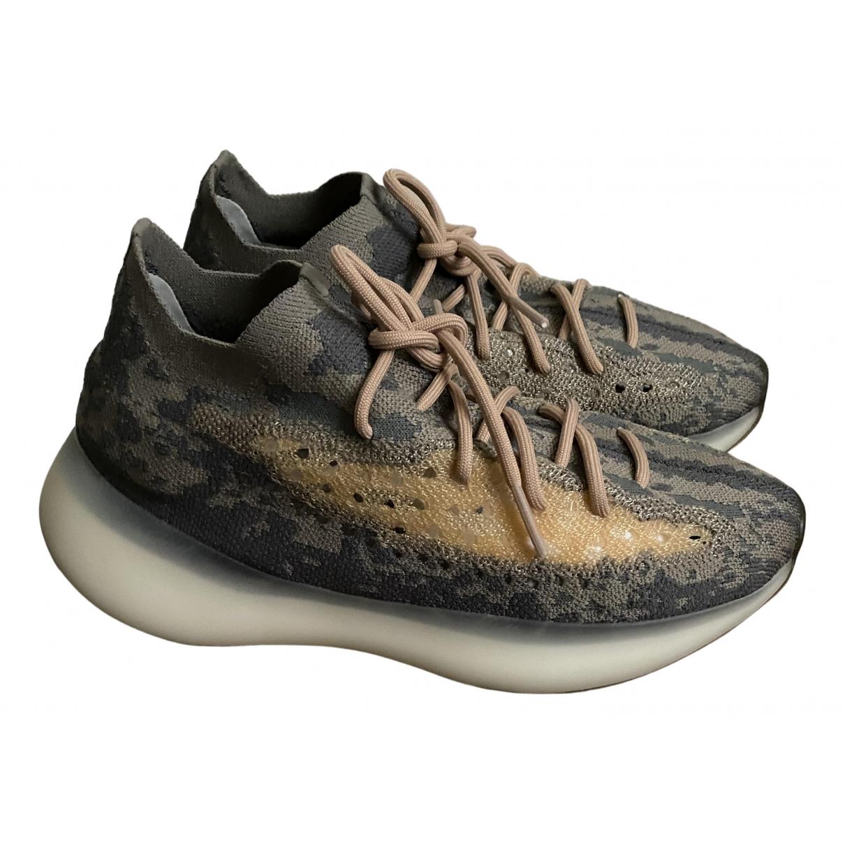 Yeezy X Adidas Boost 380 Sneakers in  Kamel Leinen