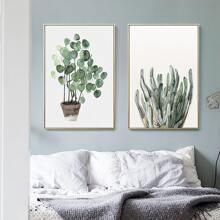 2 piezas pintura de pared con estampado de plantas sin marco