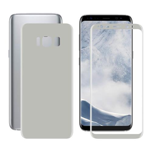 Hat-Prince 0.1 mm 3D PET HD Front + Back Screen Protector Screen Film For Galaxy S8 - Silver