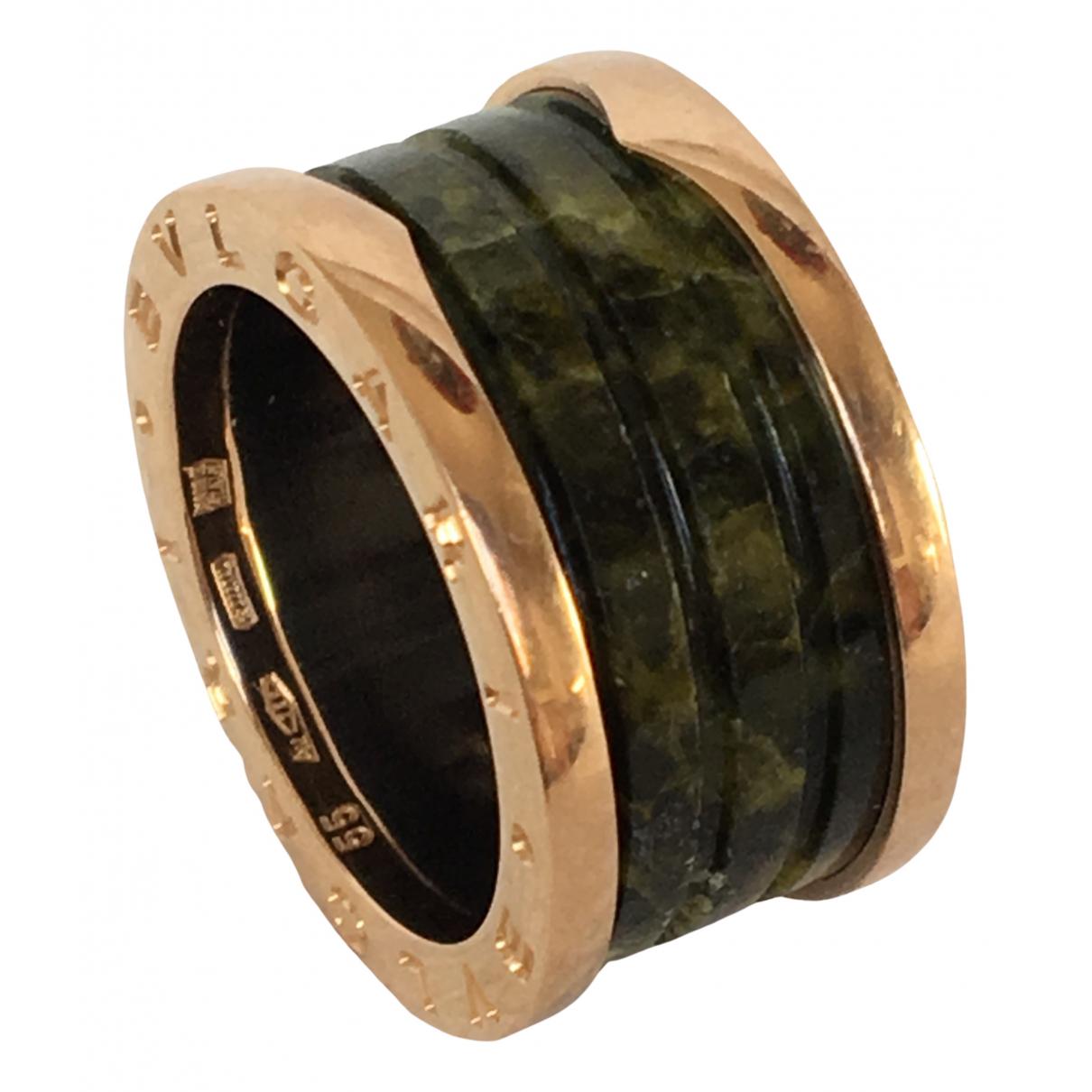Bvlgari B.Zero1 Ring in  Gruen Rosegold