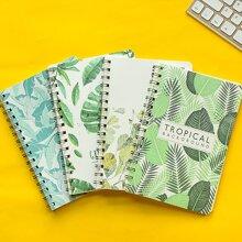 1 Stueck zufaelliges Notizbuch mit Blatt Muster