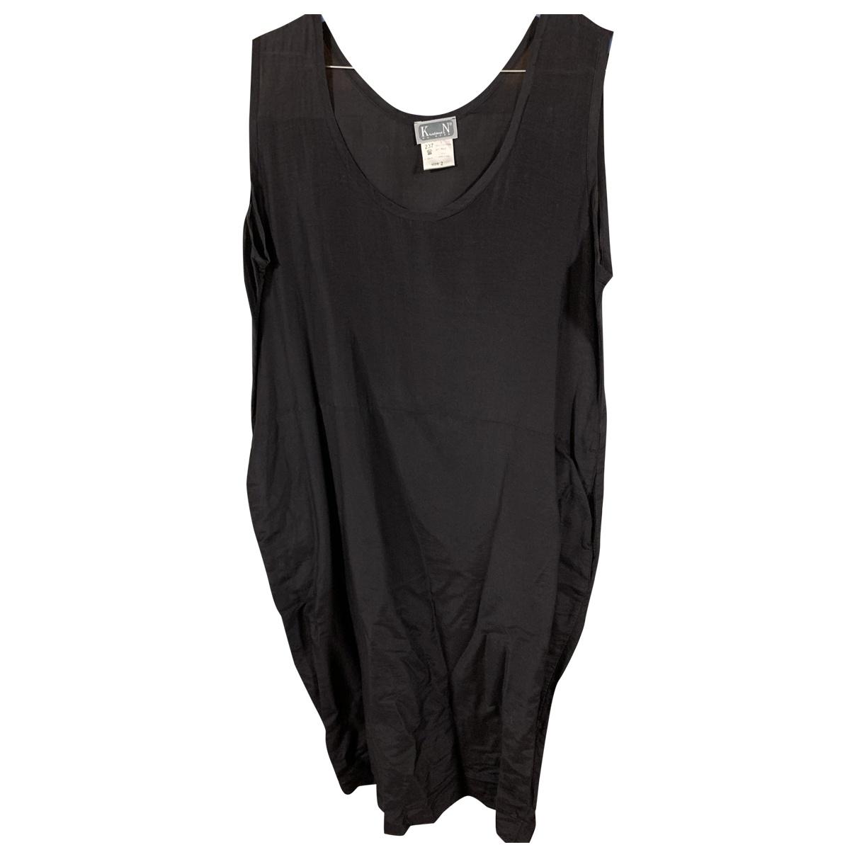 Kristensen Du Nord - Robe   pour femme en coton - gris