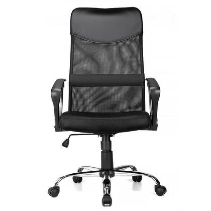 Moustache Office Chair with Mesh High-Back & Adjustable Height - Black Chair + Grey Backrest
