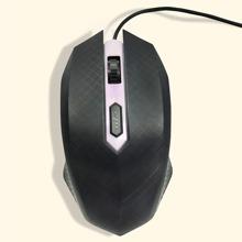 Raton luminoso con cable