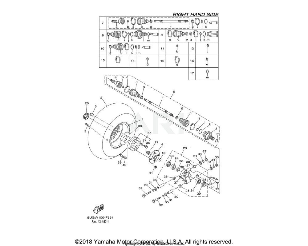 Yamaha OEM 5UG-F512G-00-00 BOOT BAND (SMALL)