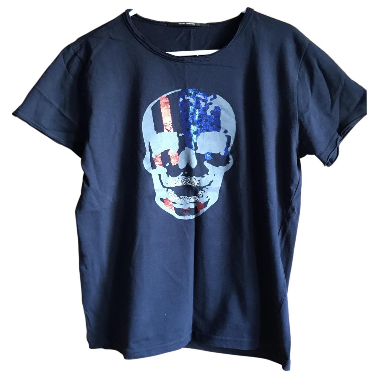 - Tee shirts   pour homme en coton - marine