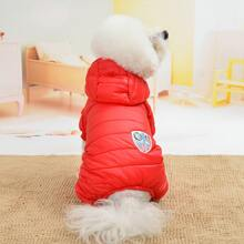 1 Stueck Mantel mit Kapuze fuer Hunde