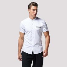 Men Mock Neck Button Through Shirt