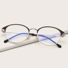 Men Metal Frame Glasses