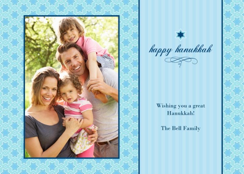 Hanukkah Photo Cards Flat Glossy Photo Paper Cards with Envelopes, 5x7, Card & Stationery -happy hanukkah